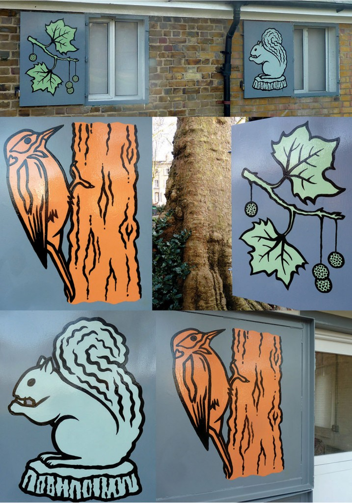 Shutter images for The Garden Classroom, London N1